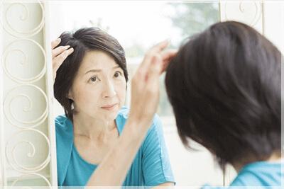FAGA(女性男性型脱毛症)って何でしょう?