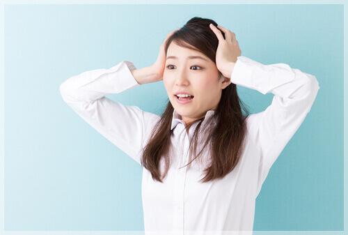 若い女性の抜け毛トラブルが増加しています