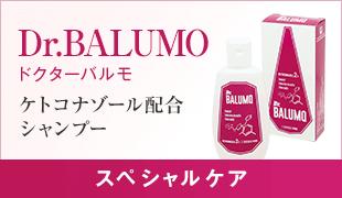 Dr.BALUMO