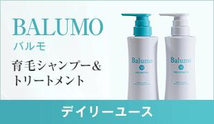 BALUMO